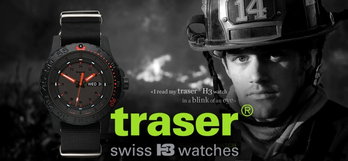 brand_small_traser