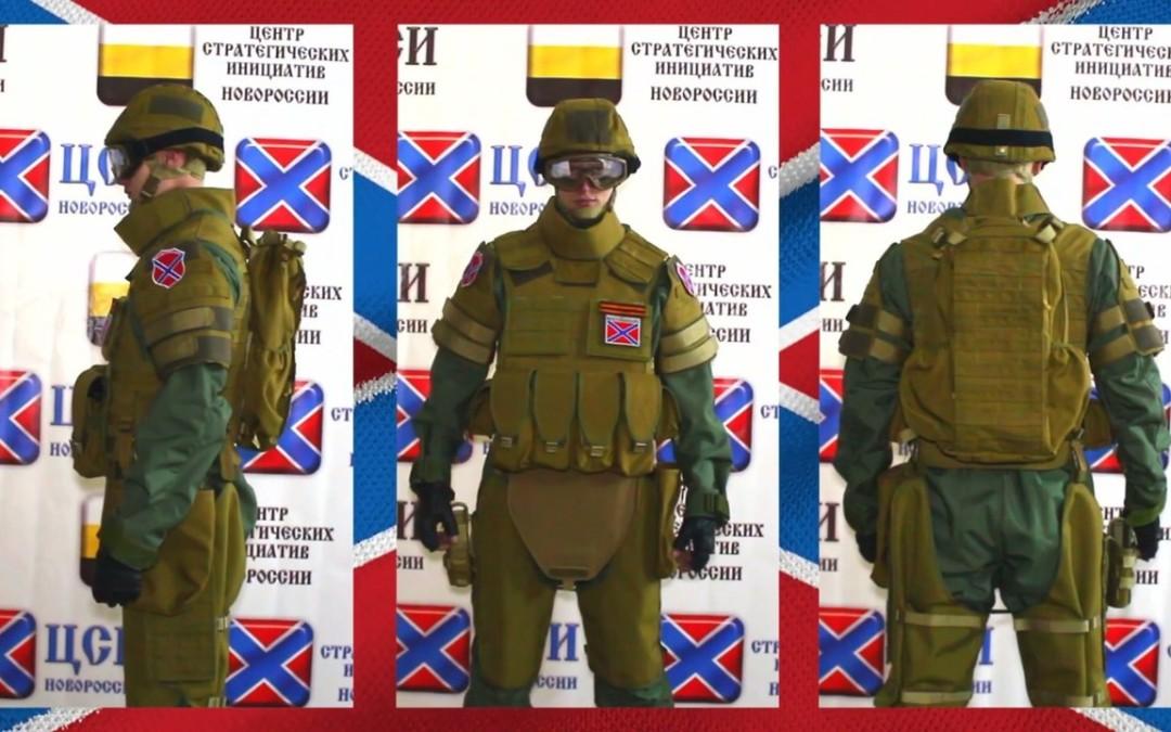 """Stejnokroje """"armády Novoruska"""" – foto"""
